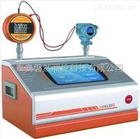 PR9120Q全自动气压发生器 压力检测系统