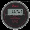 美国DM-2000系列DM-2002-LCD数显差压变送器