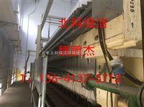 聚丙烯酰胺 供应北京聚丙烯酰胺厂家 价格