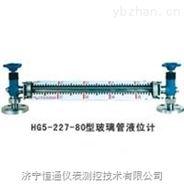 液位计针形阀HG5-227-80价格