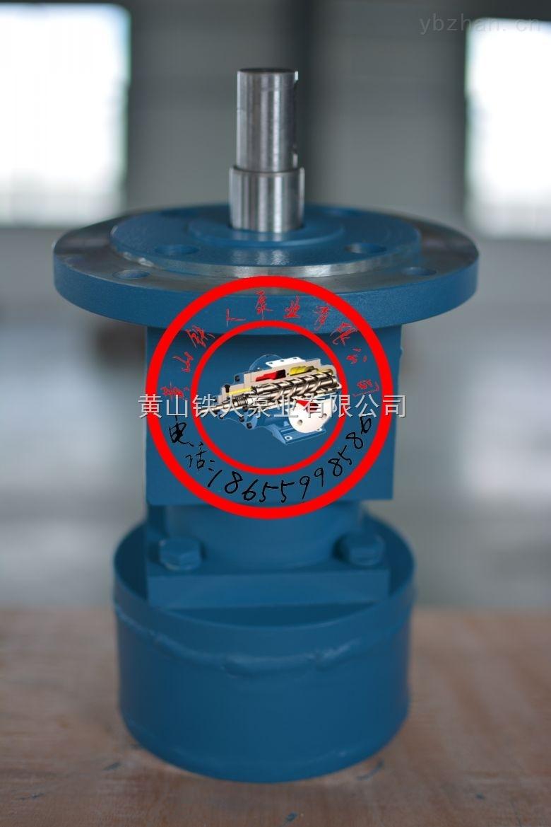 HZWY351-1330鐵人泵業-求購船用消防泵