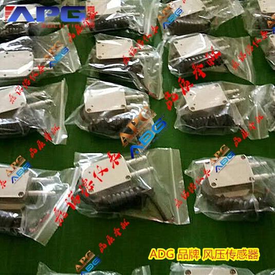 上海风压变送器