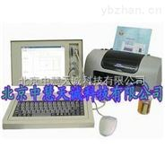 汽油柴油辛烷值十六烷值测定仪  型号:SW-2000B