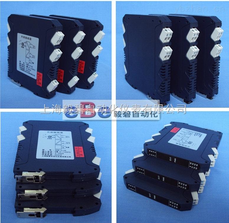 EBW-211-熱電偶/熱電阻導軌式溫度變送器