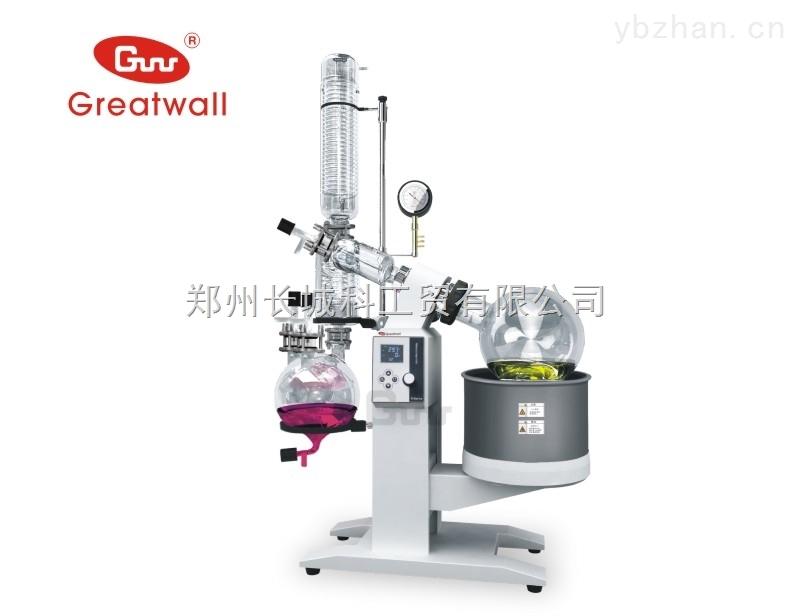 R-1010-郑州长城科工贸有限公司厂家直销10L旋转蒸发器