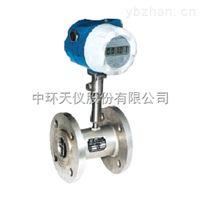 LWC (插入式)渦輪流量計