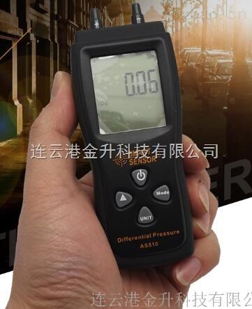 AS510-希瑪AS510數字壓力計價格