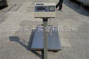 工业用电子秤500公斤,大量程电子计重台秤