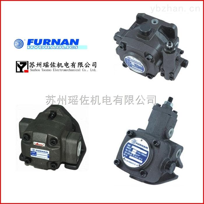 台湾福南叶片泵VP-40-FA3大量现货