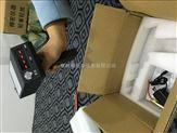 W330手持式熔煉測溫儀