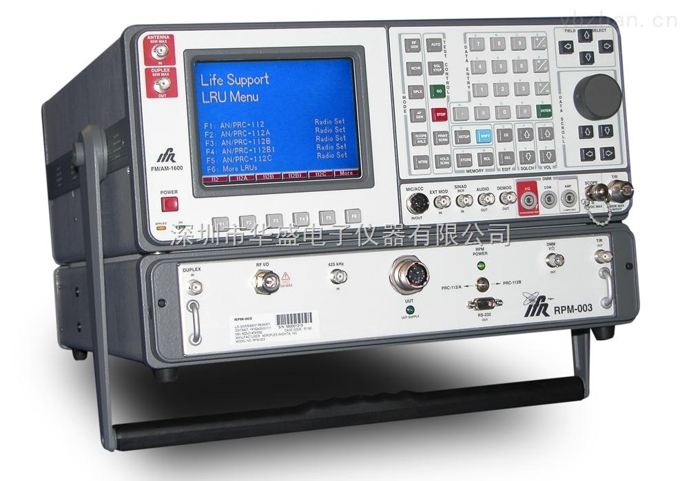 回收/租售Aeroflex RCTS-003B Radio Test Set - Discontin