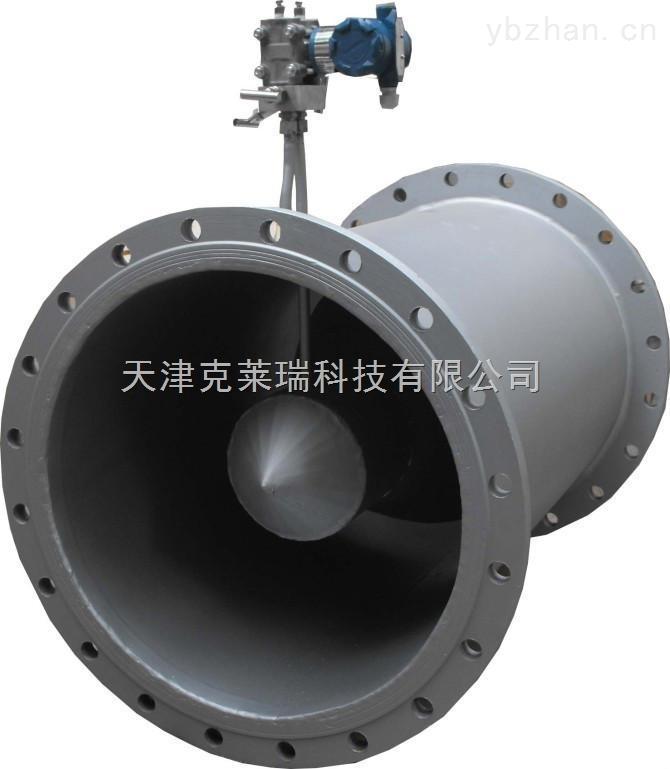 烏魯木齊DN250V錐流量計