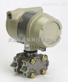 正品霍尼韋爾STG700壓力變送器