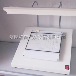 卫生纸尘埃度测试仪--厂家批发