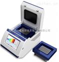 A200 PCR基因扩增仪