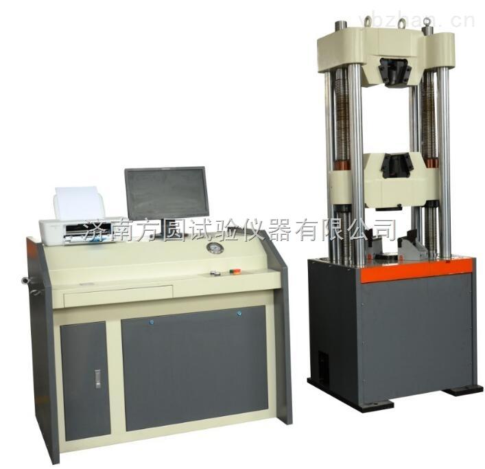 冷拔无缝异型钢管抗拉强度试验机 屈服点和延伸率测试配备专业附具
