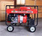 工厂直销手推300A汽油发电电焊机
