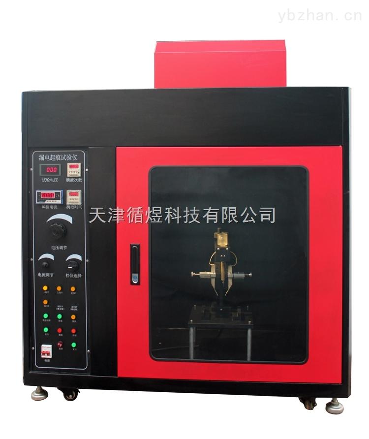 LDQ-2型漏电起痕试验仪 燃烧性能测试厂家直销