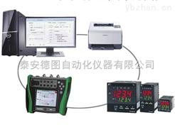 DTZ-200B型热电偶二次仪表信号检定系统
