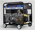 单杠风冷3kw柴油发电机价格