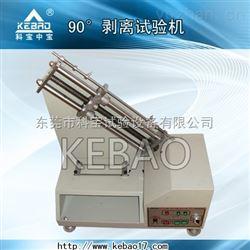 KB-PL-12武汉优质90°剥离强度试验机生产厂家