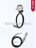 HX800重庆弘兴仪表HX800系列液位变送器