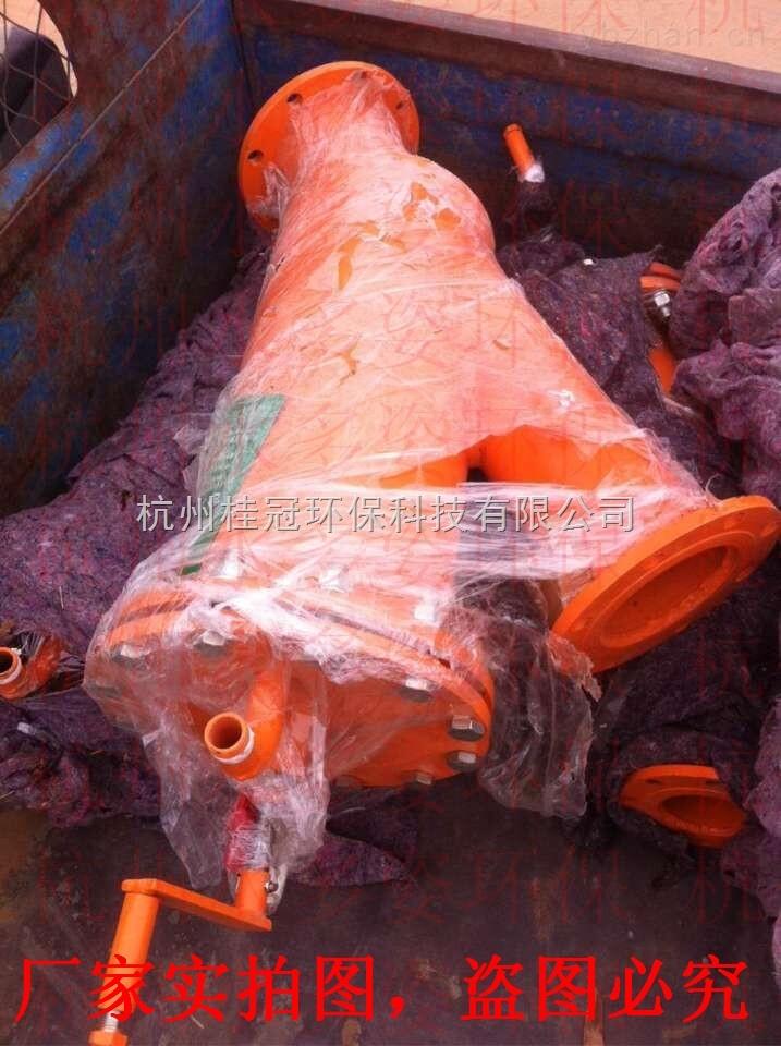 台州杭州桂冠HG自动自清洗过滤器生产厂家