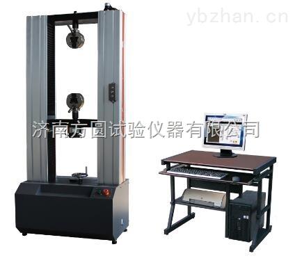 10吨制动衬片剪切试验机检验设备检验机