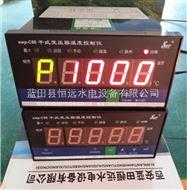 电站温控仪SWP-C80干式温控仪/干式变压器温度控制仪