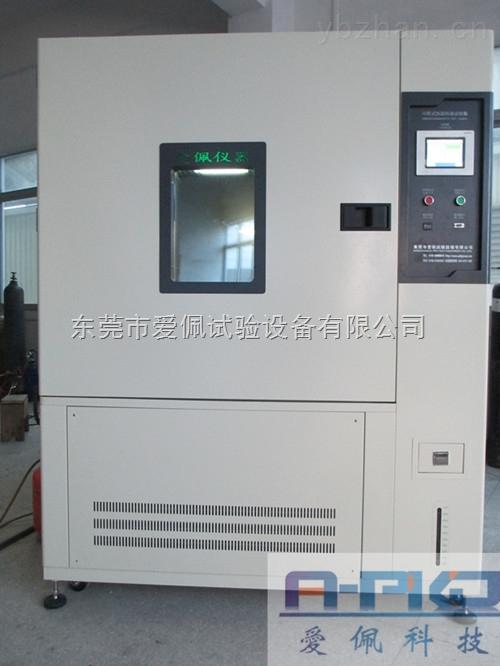 高低溫恒定濕熱試驗箱/恒溫恒濕試驗箱制造商