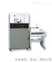 織物感應式靜電測定儀/織物感應式靜電測試儀