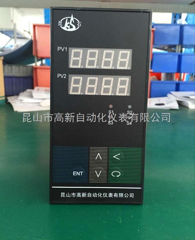 XMTH-30002-智能数字显示控制仪