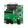 辉因科技zigBee无线模块/迷你/ 距离200米 高性能低功耗/高速25K