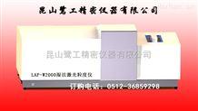 碳酸钙激光粒径分布仪,湿法激光粒度仪生产厂家