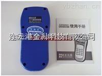 正品有线电视信号场强仪高精度双频道场强仪