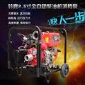 柴油机带2.5寸自吸泵SHL25CG