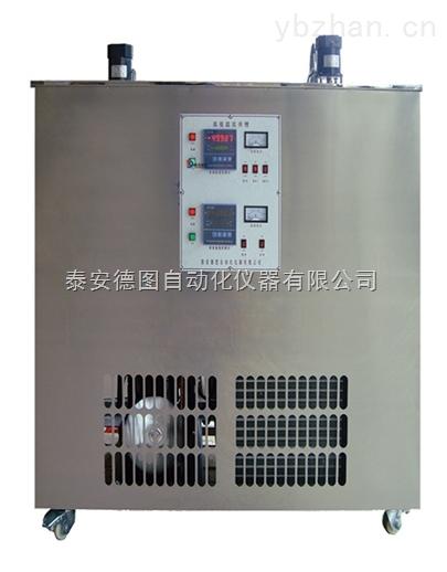 DTS-T-山东高、低温恒温槽