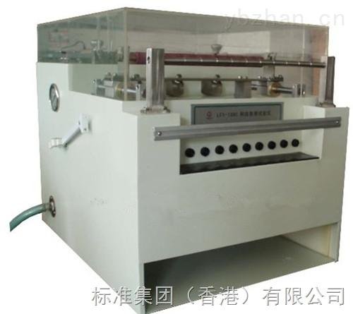 碳纤维耐磨仪/碳纤维耐磨测试仪