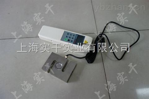 供应SGSF-3K,0.3-3KN的s型外置数显测力计