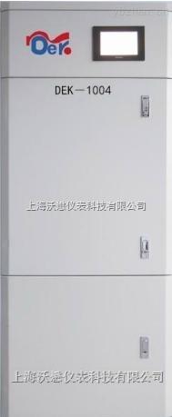 DEK-1004-WM-總氮在線監測儀DEK-1004-WM