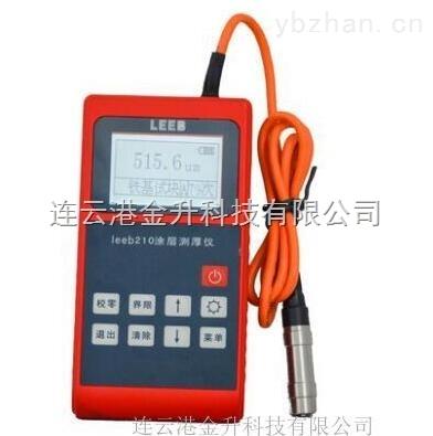Leeb210-涂層測厚儀Leeb210磁性測量金升優供