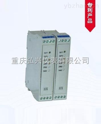 重庆弘兴仪表HXZ-□2□02系列热电阻调理隔离温度变送器