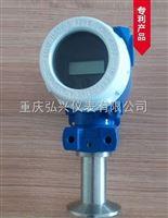 HXS205重庆弘兴仪表HXS205系列智能型热导式流量开关 H