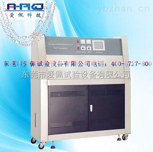 紫外線檢測儀器設備/切片紫外光老化試驗箱