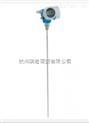 E+H恩德斯豪斯 FMP51导波雷达物位计杭州直销