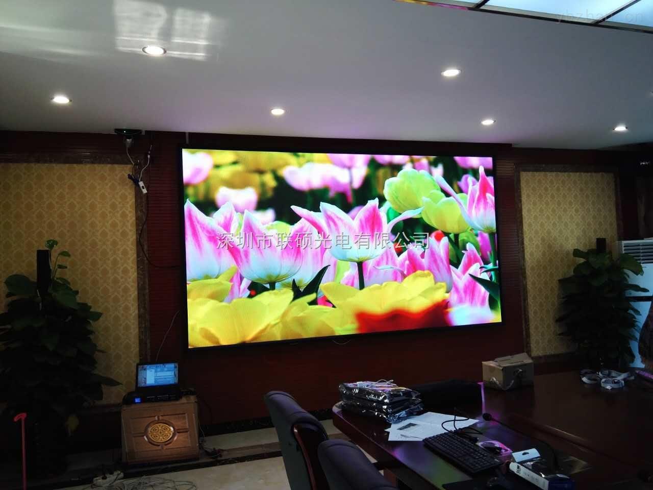 LED室内彩屏p2.5品牌|高清P2.5全彩显示屏安装报价