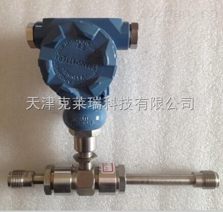 卫生型涡轮流量计,LWQ涡轮流量传感器