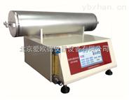 炭黑含量测试仪  炭黑含量测定仪