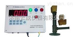 供应云成牌YC-TG2炉前碳硅分析仪经济型