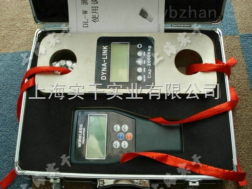 SGLD无线推拉力计-30T无线推拉力计